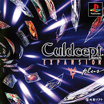 culdcept_expansion_plus_jpn_front.jpg
