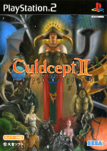 culdcept_ii_ps2_jpn.jpg
