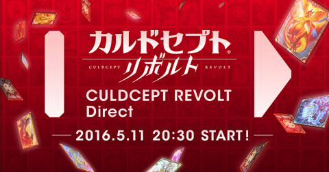 Culdcept Revolt-focused Nintendo Direct on 5/11!